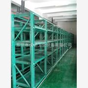 供应JL/俊朗JL-M012东莞模具架,东莞工作台,模具货架