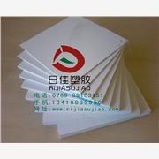 供应德国PTFE铁氟龙板 耐腐蚀材料,绝缘材料