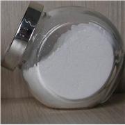供应veking绝缘材料专用纳米三氧化二铝