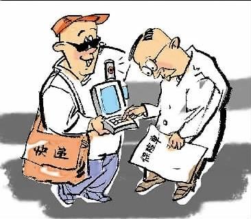 快递员pos机盗刷现金 刷卡消费提高防范意识
