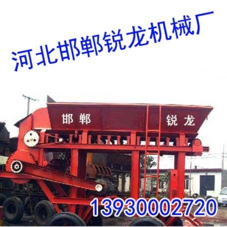 河北邯郸锐龙机械厂