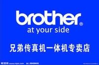 供应北京昌平小汤山复印机打印机维修租赁小汤山复印机