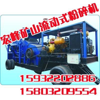 邯郸市宏峰机械制造有限公司