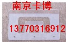 供应看板夹150*90周转箱看板夹,标牌-南京卡博