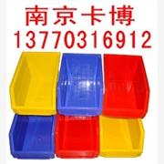 供应环球分隔式零件盒,塑料盒-南京卡博