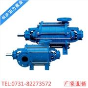 供应浙江多级离心泵厂家直销,杭州卧式多级离心泵,宏力泵业