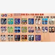 供应IPhoneIPhone苹果手机彩膜 时尚卡通夜光,浮雕