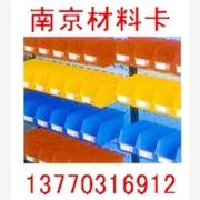 供应环球零件盒、塑料盒