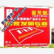 江西墙体广告-户外墙体喷绘广告制作