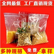 供应沁诺12*18*5丝PE自封袋 礼品袋 包装袋 服装袋 胶袋