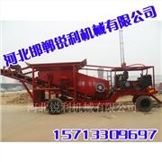 供应煤矸石粉碎机【锐利机械】煤矸石粉碎机使用寿命长