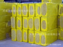 供应玻璃棉(板、毡、管)防火保温材料