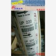供应ITW烫金纸HK镭射烫金纸