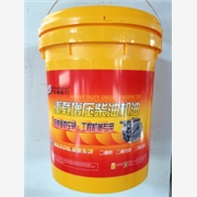 供应中油鑫力 奥普顿汽油机油、柴油机油、抗磨液压油