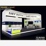 广州展位设计搭建公司