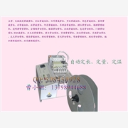 编织松紧带剪断机自动封口设备 惠州纸片剪纸机 打包带剪带机