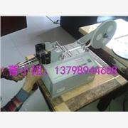 浙江温州包边带切断机 高精度剪铜箔胶带机器 热熔断机