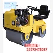 供应三石SSCB座驾式压路机方向盘式压路机供应商