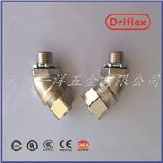 供应driflex铜镀镍45弯头