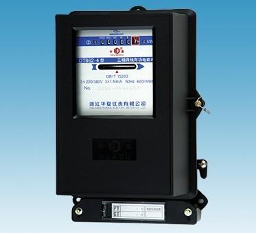 智能电能表还可以为用户提供很多用电服务