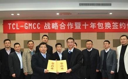 tcl空调与压缩机巨头gmcc美芝签订合作协议
