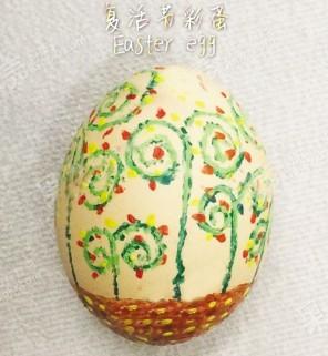制作的复活节彩蛋