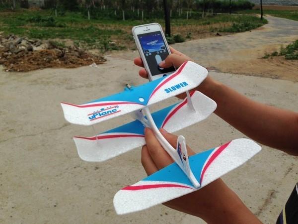 uplane是一个玩具飞机的智能硬件创客项目,创始人陈宏强是北航的