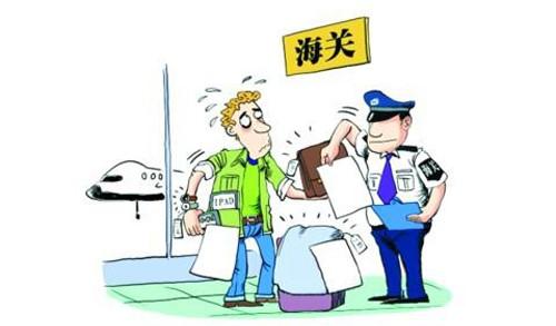 """海淘、跨境购政策继续调整:保持新税制,非""""正面清单""""商品报关单暂缓一年实行"""