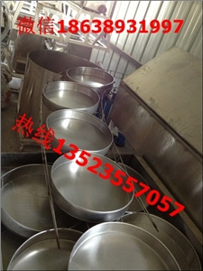 圆形金属罐 产品汇 供应全自动圆形粉皮机可以生产红薯绿豆粉皮