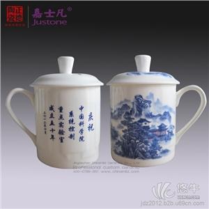 供应嘉士凡cm0303厂家定做商务赠品茶杯