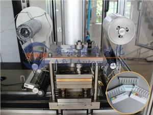 供应血型检测卡铝箔封口设备血型检测卡铝箔封口机