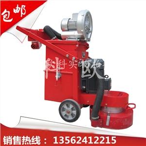 供应硬化耐磨地坪研磨机环氧施工无尘打磨机