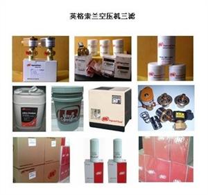 精密手印台 产品汇 供应复盛精密过滤器厂家_复盛精密过滤器价格_型号_洛斯机电