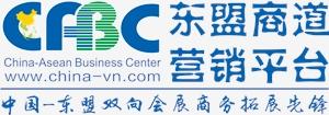 供应2016东盟(越南)中国建筑建材及家居用品出口巡展