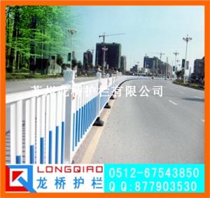吉林四平市政道路隔离护栏/四平市政路人行道钢管栏杆