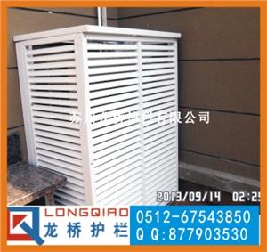 空调百叶护栏/PVC空调百叶护栏/PVC百叶窗/龙桥护栏厂订制