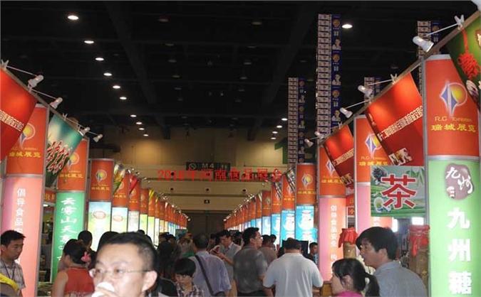 2016郑州年货会