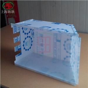 供应pc板材加工,聚碳酸酯板材加工生产厂家