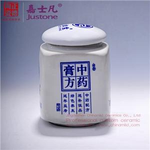 供应药膏滋补陶瓷罐陶瓷罐子