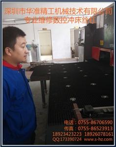 供应机床翻新,数控机床维修、电脑锣维修、火花机维修、冲床维修、线切割机床维修
