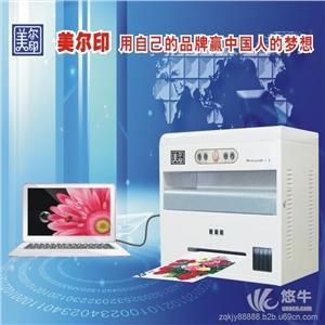 供应精美折页印制的小型印刷机一张起印成本低