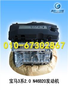 供应进口宝马3系2.0-N46B20发动机秃机/宝马发动机