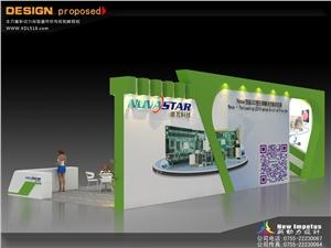 2016广州国际广告标识及LED技术展览会概况及展台搭建设计