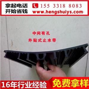 施工缝用背贴式止水带12mm厚651橡胶止水带勇挑重担
