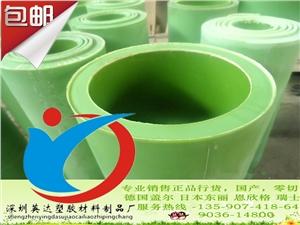 绿色尼龙管,耐高温绿色尼龙管,含油绿色尼龙管