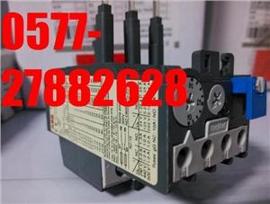 供应原装正品ABB热过载继电器TA25DU1.0M