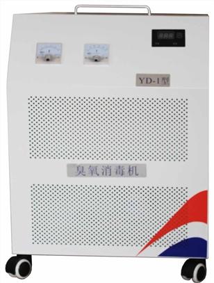 贵州毕节洪森空气消毒机