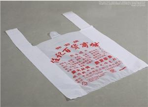 供应超市背心袋环保背心袋可定制任意尺寸