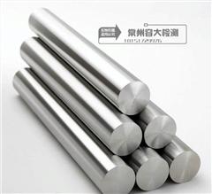 其他金属材料 产品汇 供应金属材料检测项目有哪些