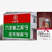 提供服务深圳墙体广告